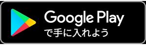 Liquid アプリ