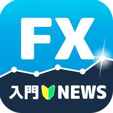 FXアプリ